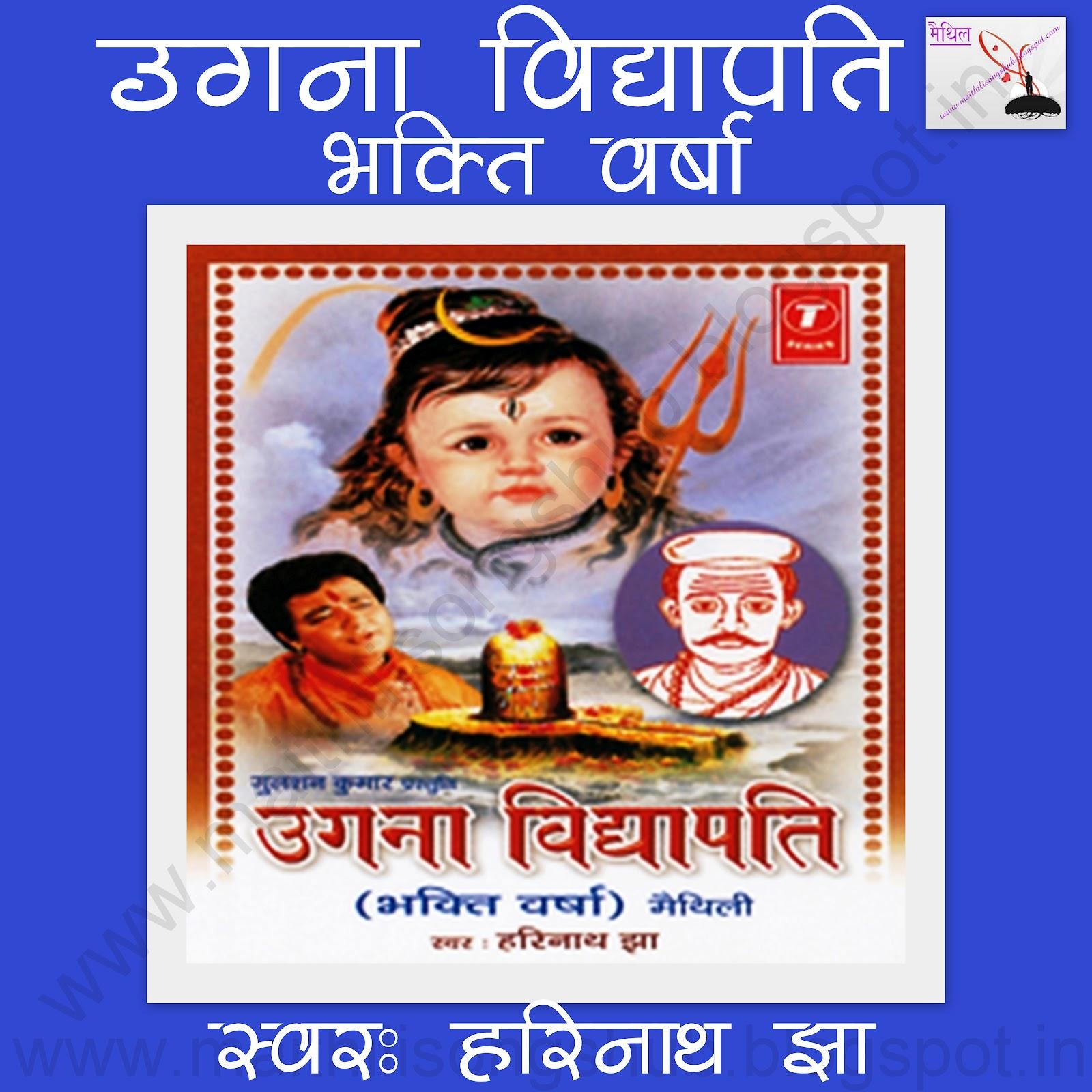 new bhajan video download mp3