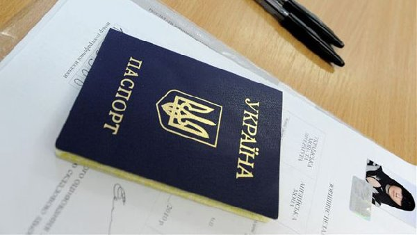Как сделать паспорт гражданина украины