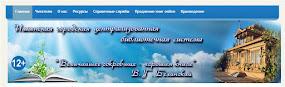 biblioishim.ru