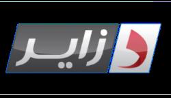 watch Dzair online for free