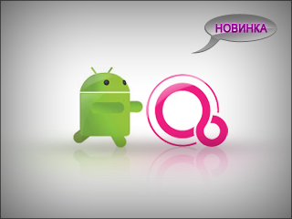 Google Fuchsia and Android Apps