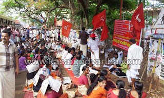 Strike, CPM Worker, Case, Police, Kasaragod, Kerala, Kerala News, International News, National News.