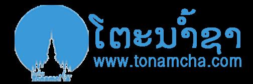 Tonamcha