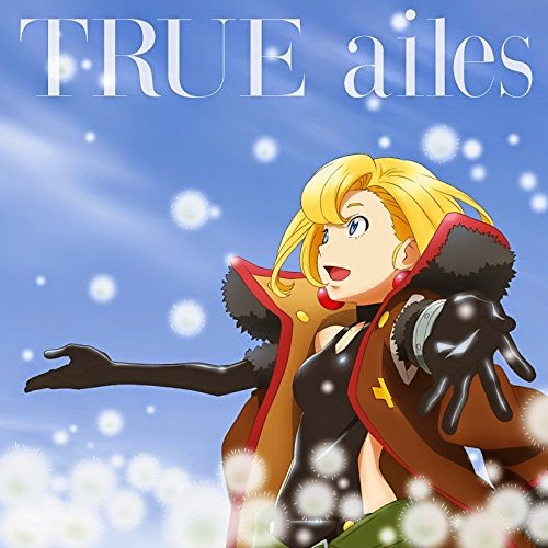 ailes by TRUE