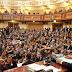 القضاء المصري يؤجل حسم مصير البرلمان إلى منتصف أكتوبر