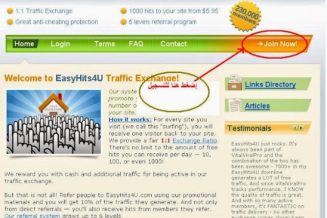 المال موقع easyhits4u إثبات الدفع 1.jpg