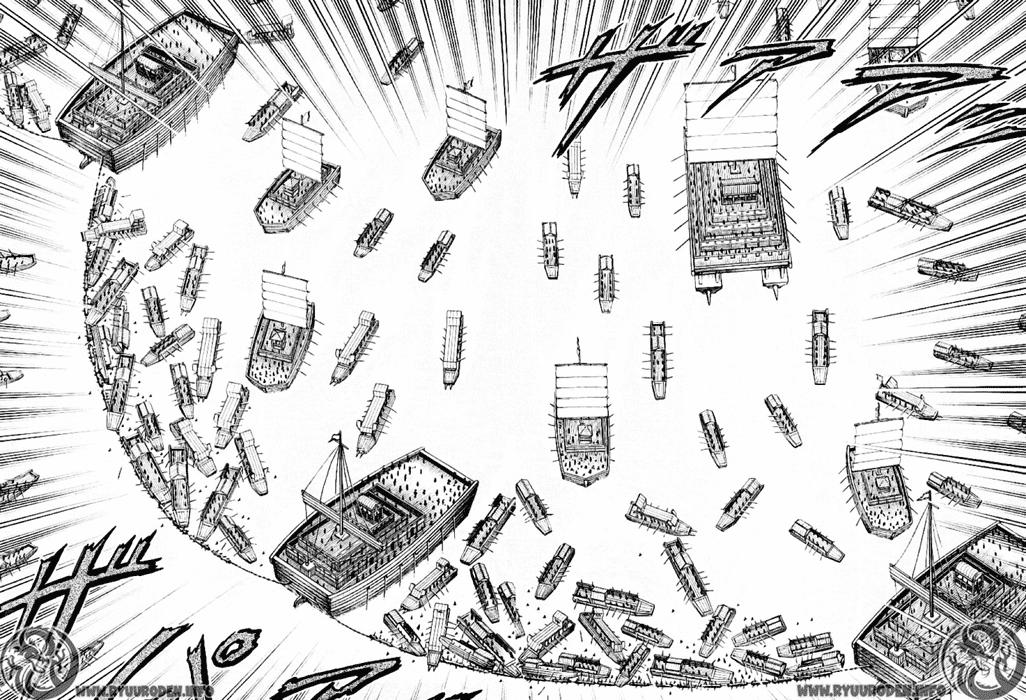 Chú Bé Rồng - Ryuuroden chap 60 - Trang 26