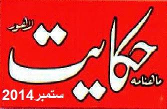 http://books.google.com.pk/books?id=aNSJBAAAQBAJ&lpg=PP1&pg=PP1#v=onepage&q&f=false