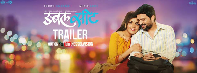 Double-Seat-marathi-movie-Trailer-Ankush-Chaudhari-Mukta Barve