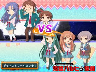 حصريا اللعبة الرائعة Suzumiya Haruhi