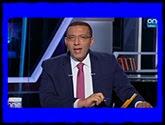 -- برنامج على هوى مصر مع خالد صلاح -حلقة يوم الأربعاء 24-8-2016