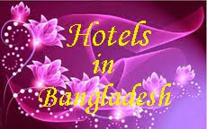 View Residential Hotels & Resorts