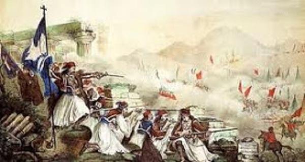 Η πλαστογράφηση της αληθινής Ιστορίας του 1821 από δήθεν αναθεωρητές Έλληνες Ιστορικούς