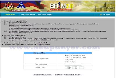 borang bantuan br1m,borang br1m bujang,Bajet 2012, BANTUAN RAKYAT 1MALAYSIA, BANTUAN RAKYAT 1MALAYSIA (BR1M 2.0), BANTUAN RAKYAT 1MALAYSIA (BR1M) ONLINE 1 NOVEMBER, BANTUAN RAKYAT 1MALAYSIA 2.0, BANTUAN RAKYAT 1MALAYSIA 2.0 (BR1M 2.0) ONLINE, BORANG BANTUAN RAKYAT 1MALAYSIA 2.0, BORANG BANTUAN RAKYAT 1MALAYSIA 2.0 (BR1M 2.0), BORANG BR1M 2.0, BORANG BR1M 2.0 ONLINE, BR1M 2.0, BR1M 2.0 ONLINE, budget 2013, CARA MEMOHON BANTUAN RAKYAT 1MALAYSIA (BR1M 2.0), DAFTAR BANTUAN RAKYAT 1MALAYSIA 2.0 (BR1M 2.0), DAFTAR BANTUAN RAKYAT 1MALAYSIA 2.0 (BR1M 2.0) ONLINE, DAFTAR BANTUAN RAKYAT 1MALAYSIA 2.0 ONLINE, DAFTAR BR1M 2.0 ONLINE, LAMAN RASMI BR1M 2.0 ONLINE, LAMAN RASMI BR1M 2.0 ONLINE | BR1M 2.0 ONLINE, LAMAN WEB RASMI BR1M 2.0 ONLINE, pembentangan Bajet 2012, pembentangan Bajet 2012 oleh Perdana Menteri, PENDAFTARAN BANTUAN RAKYAT 1MALAYSIA (BR1M) 2.0, PENDAFTARAN BANTUAN RAKYAT 1MALAYSIA (BR1M) 2.0 ONLINE 1 NOVEMBER, PENDAFTARAN BANTUAN RAKYAT 1MALAYSIA (BR1M) ONLINE 1 NOVEMBER, SYARAT KELAYAKAN MEMOHON BANTUAN RAKYAT 1MALAYSIA (BR1M 2.0), SYARAT KELAYAKAN MEMOHON DAN CARA MEMOHON BANTUAN RAKYAT 1MALAYSIA (BR1M 2.0)