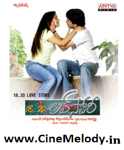 18, 20 Love Story Telugu Mp3 Songs Free  Download  2009