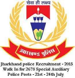 Jharkhand Special Auxiliary Police Recruitment 2015