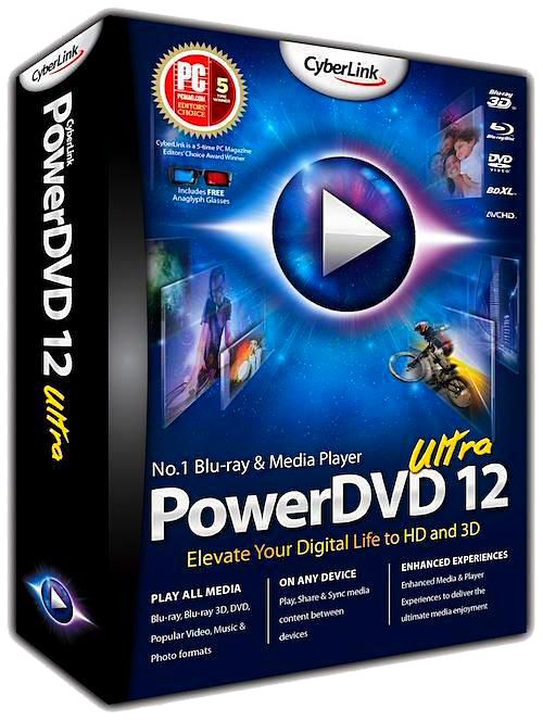 Free download serial number power dvd 12