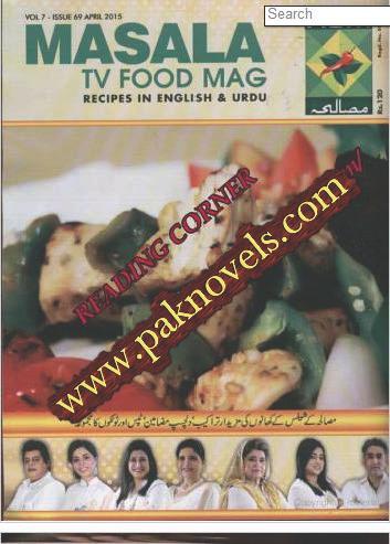 Masala Tv Food Magazine April 2015