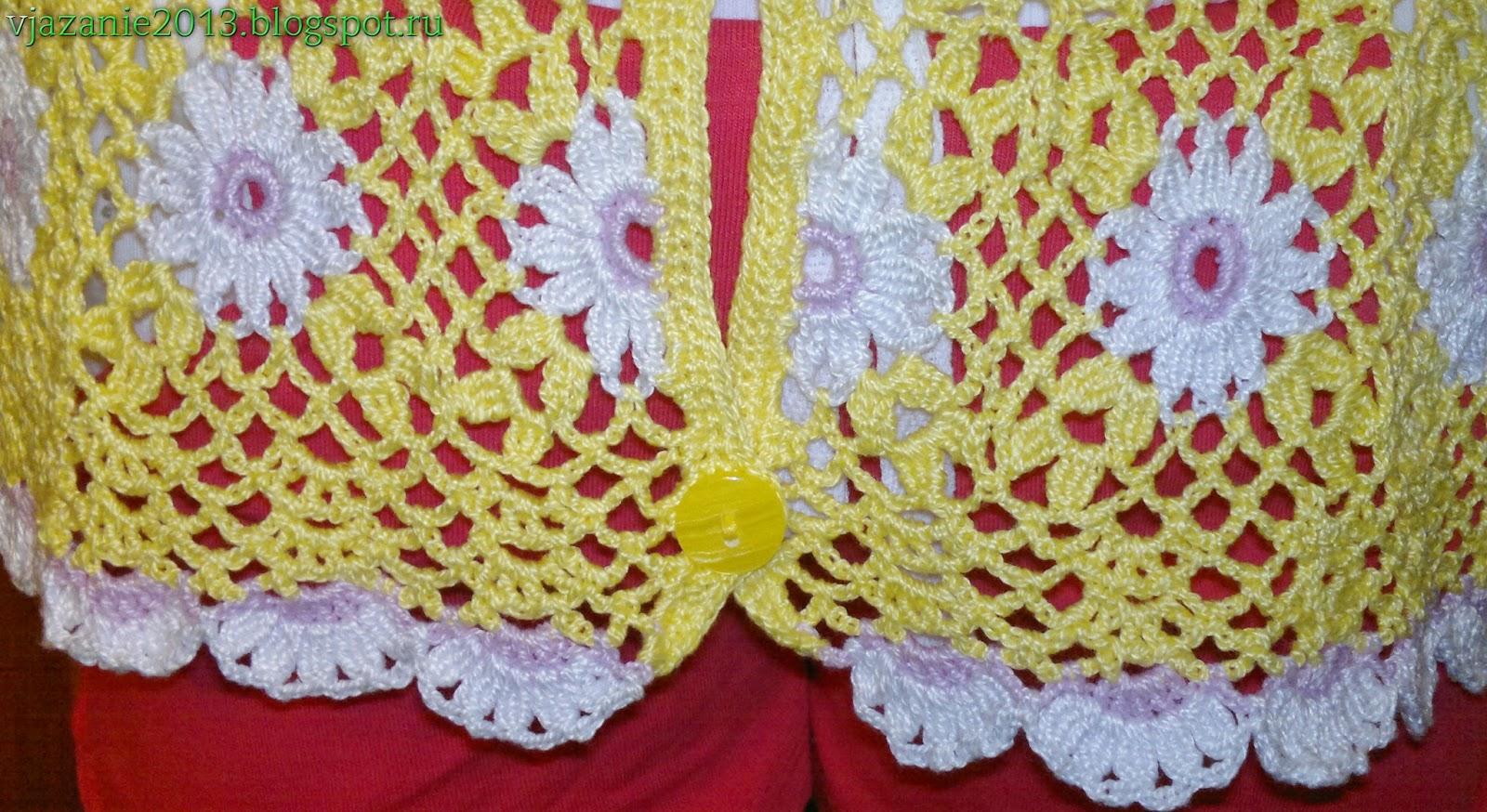 Вязание для девочек - Страна Мам 98