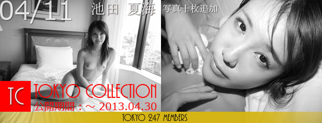 Maxi-247_TOKYO_COLLECTION_079_Natsumi Jixi-24j TOKYO COLLECTION No.079 Natsumi jixi-24j