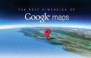 Edisi Terbaru Google Maps