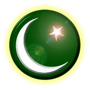 Pakistan Flag Wallpaper 100089 Pakistan Flag, Beautiful Pakistan Flag, Pak Flags, Paki Flag, Pak Flag, Animated Pak Flag,