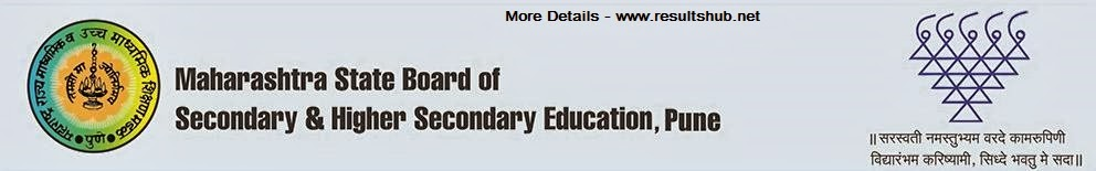 Maharashtra Board SSC Exam 2014 Admit Card