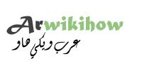 عرب  ويكي هاو