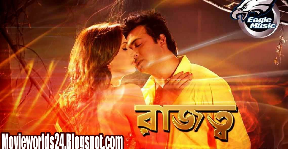 Rajotto Movie, Rajotto Mobi, Rajotto Mp4, Rajotto Watch, Rajotto Online, Rajotto Torrent, Rajotto Mkv, Rajotto Full Movie, Rajotto Downlod, Rajotto Movie Watch, Rajotto Online Watch, Rajotto New Movie, Rajotto HD, Rajotto Dvdrip, Rajotto Utorrent, Rajotto Bittorrent, Rajotto Mediafire Movie, Rajotto Sakib khan Movie, Rajotto Boby, Rajotto Boboy Sexy movie,Latest Bangla Movie Rajotto,HD Movie Rajotto,Download Bangla Movie Rajotto,Sakib khan New Movie Rajotto, Rajotto Full Movie  Download, Rajotto Online Movies, Rajotto Youtube Movie, Rajotto Sexy Song, Rajotto Songspk, Rajotto Doridro.com, Rajotto Bdmusic24.net, Rajotto Download Movie, Rajotto 2014 Download Movie, Rajotto 2014 Movie Torrent,New Movie Rajotto Torrent, Torrent Movie Download Rajotto, Rajotto Movie Free Download,Boby Sexy movie Rajotto,Action Movie Rajotto,Bangla Action movie Rajotto, Rajotto Full Movie Watch, Rajotto Full movie Online, Rajotto New bangle Action Movie, Iftakar Chowdhury Movie Rajotto, Rajotto Sakib, Rajotto Boby,Boboy Sexy Song Rajotto Movie, Rajotto Movie Full HD,1080P,720P,480P,360P,Mkv,Wmv,Mp4,3GP,Bangla Movie Download Rajotto,Bangla Action movie Download Rajotto