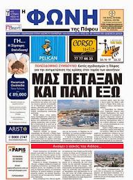 ΕΚΔΟΣΗ 950 - ΗΜΕΡ. 27/09/14