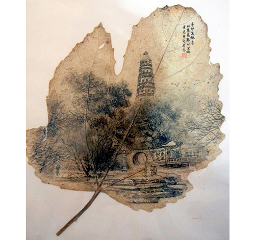12-Landscape-Pang Yande-Leaf-Painting-Folk-Art-and-Environmental-Protection-www-designstack-co