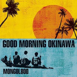 MONGOL800 - GOOD MORNING OKINAWA