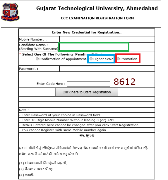 Edusafar Impact On GTU CCC Registration