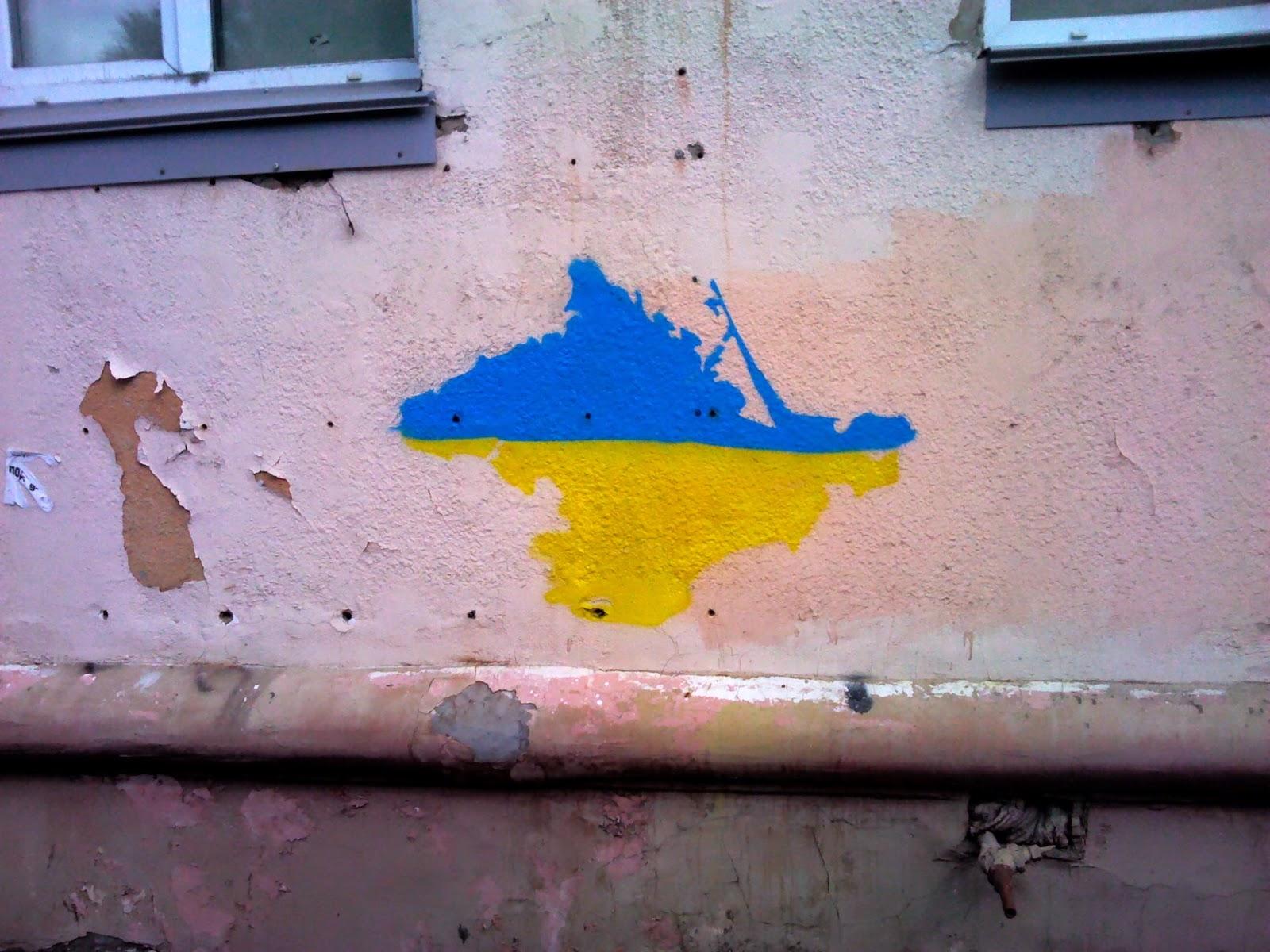 """Только 5% путинских """"гумконвоев"""" везли на Донбасс продовольственную помощь, - Шкиряк - Цензор.НЕТ 5566"""