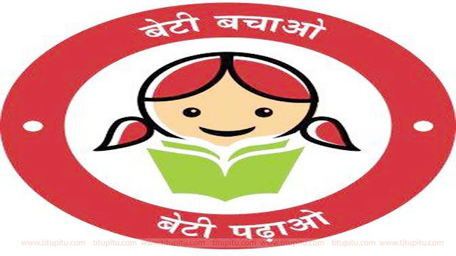 Poster on beti bachao beti padhao latest posters for competitions