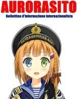 Sito Aurora
