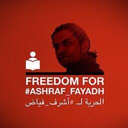 Liberté pour Ashraf Fayadh
