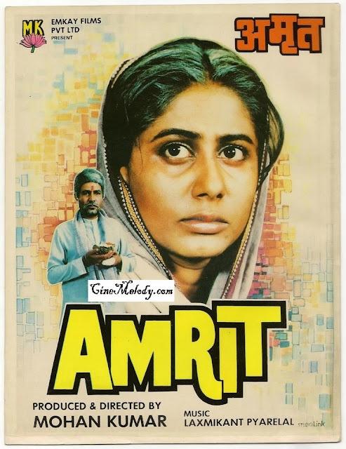Amrit  1986