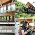 【安娜閒遊圖書館系列】台灣最美圖書館.台北北投圖書館
