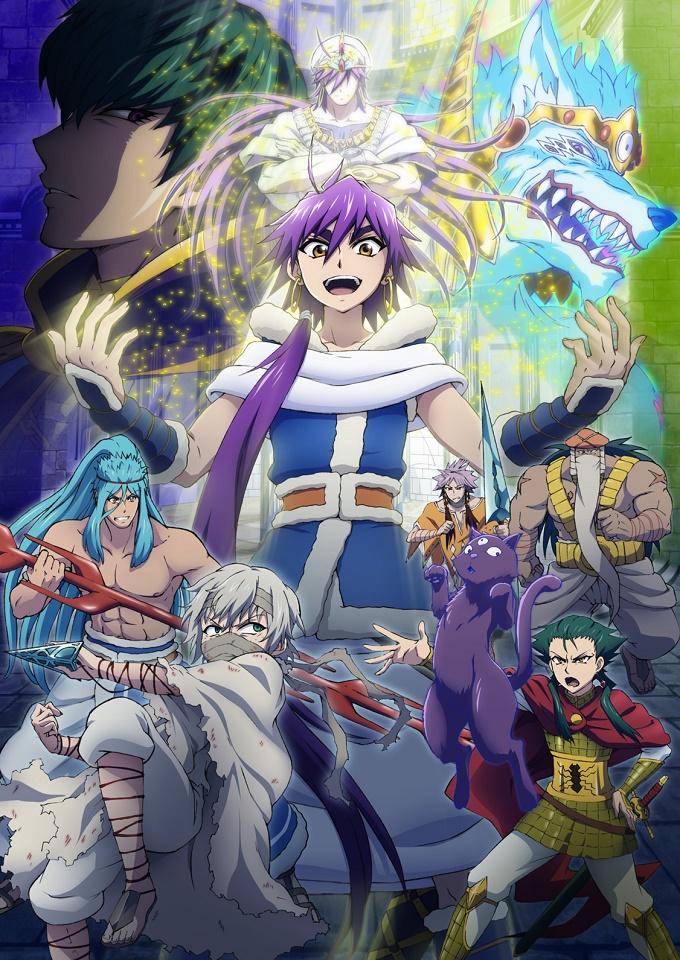 Magi: Sinbad no Bouken Anime TV