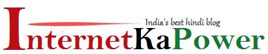 InternetKaPower.com || Sarkari Result || Rojgar Result || Sarkari Exam || Sarkari Disha || Online