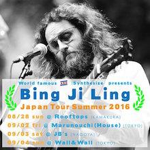 Bing Ji Ling Japan Tour