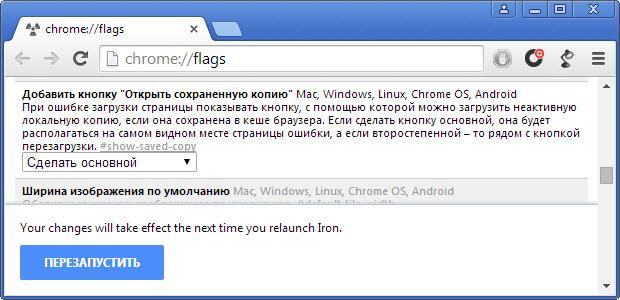 Функция открыть сохраненную копию в Google Chrome