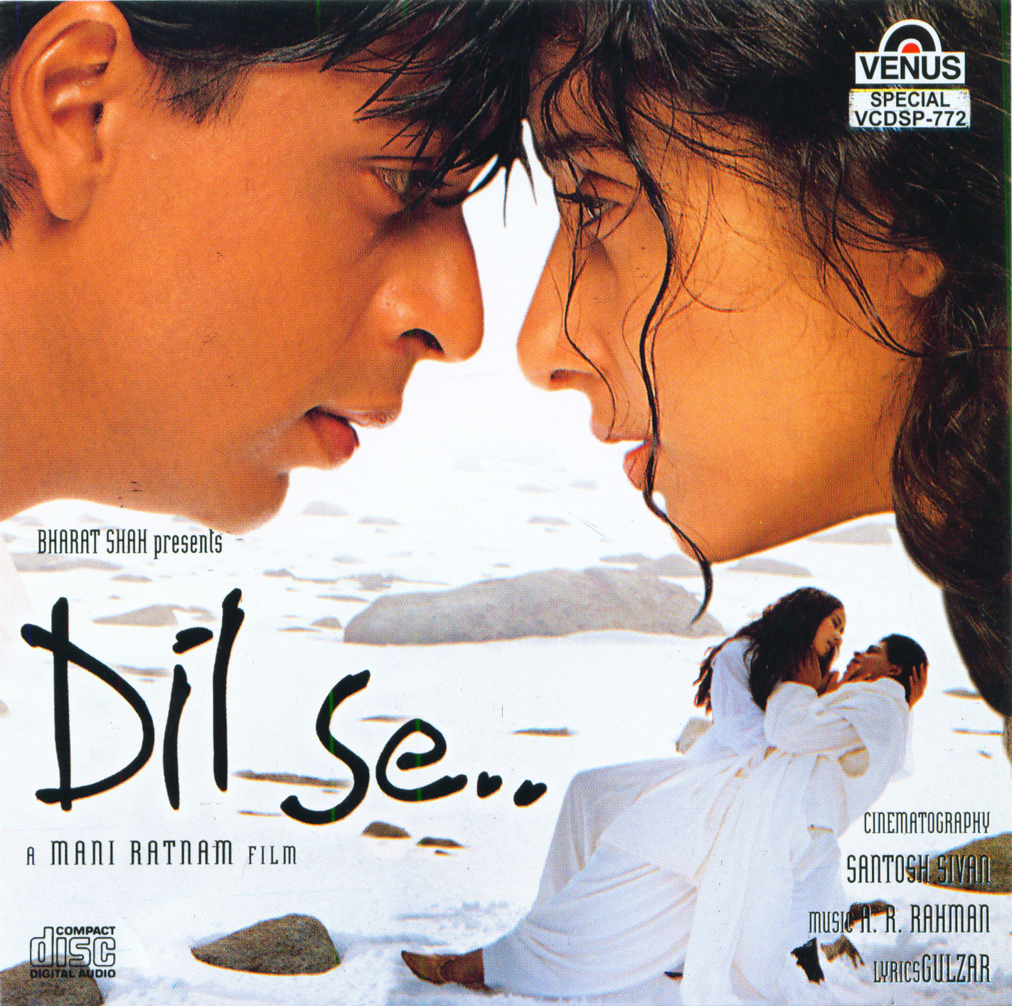 dil se shahrukh khan - photo #4