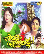 Niyamam Enthu Cheyyum (1990) - 