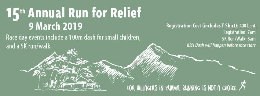 งานวิ่ง Run For Relief Chiang Mai การวิ่งเพื่อบรรเทาทุกข์ครั้งที่ 15 ในวันเสาร์มี่ 10 มีนาคม 2562 ที่เชี่ยงใหม่ ณ ห้วยตึงเฒ่า อ.แม่ริม จ.เชียงใหม่ ลงทะเบียน 7.00 น. - 7.50 น. การแข่งขันเริ่ม 8.00 น.