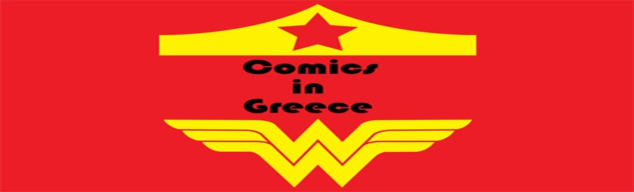 Comics in Greece