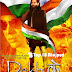 Dekh Ke Bhojpuri Movie First Look Poster