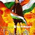Dekh Ke Bhojpuri Movie First Look Poster