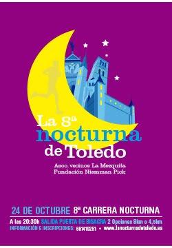 8ª Carrera Nocturna de Toledo